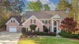 3400 Stately Oaks Lane - Photo 2