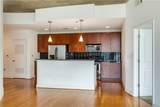 950 Peachtree Street - Photo 11