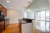 950 Peachtree Street - Photo 13