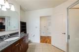 950 Peachtree Street - Photo 5