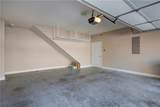 120 Chastain Road - Photo 35