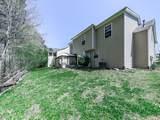 3310 Grove Park Terrace - Photo 22
