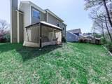 3310 Grove Park Terrace - Photo 25