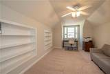 1691 Crowes Lake Court - Photo 41