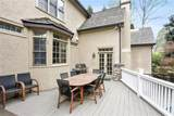 40 Old Stratton Chase - Photo 42