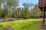 1150 Brookhaven Commons Drive - Photo 40