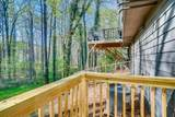 5150 Shadow Wood Drive - Photo 40