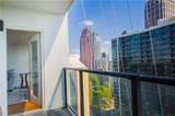 1280 Peachtree Street - Photo 16