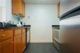 1280 Peachtree Street - Photo 5