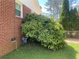 4405 Bannister Drive - Photo 4