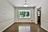 2509 Ridgewood Road - Photo 5