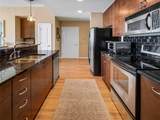 860 Peachtree Street - Photo 5