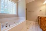 245 Westminister Village Boulevard - Photo 21