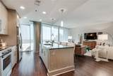 1080 Peachtree Street - Photo 15