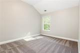 4854 Brookwood Place - Photo 22