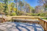 4015 Green Forest Parkway - Photo 45