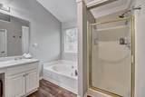 4290 Monticello Way - Photo 33