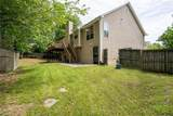 1045 Eagle Pointe Drive - Photo 8
