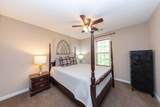 228 Westwind Drive - Photo 40