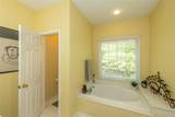 105 Arbor View Court - Photo 24