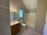 6443 Pisgah Road - Photo 8