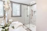 1350 Briarcliff Road - Photo 32