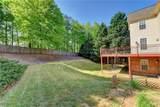 4500 Lakefield Bend - Photo 6