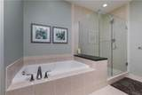 1080 Peachtree Street - Photo 16