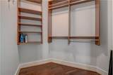 1080 Peachtree Street - Photo 22