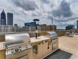 860 Peachtree Street - Photo 24