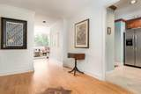 2637 Peachtree Road - Photo 2