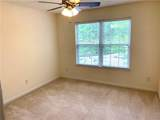 351 Antebellum Place - Photo 13