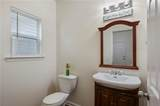 4668 Mcever View Drive - Photo 4