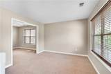 537 Autumn Ridge Drive - Photo 4