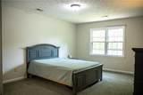 397 Sunnybrook Place - Photo 22