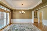 5255 Harbury Lane - Photo 7