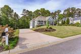 5035 Ansley Lane - Photo 4