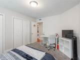 6980 Roswell Road - Photo 20