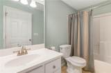 6140 Ivey Springs Chase - Photo 29