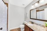 408 Kings Point Drive - Photo 34