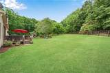 408 Kings Point Drive - Photo 42