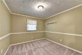 1422 Mary Dale Drive - Photo 35