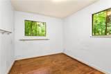 2072 Clairmont Terrace - Photo 10
