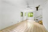2072 Clairmont Terrace - Photo 8