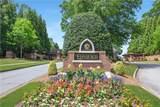 635 Grimsby Court - Photo 41