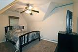 230 Radcliffe Trace - Photo 17
