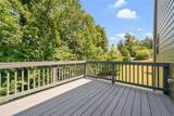 4015 Aster Court - Photo 23