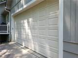 2865 Woodbriar Drive - Photo 45