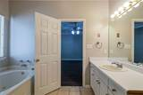 190 Lakeview Terrace - Photo 17