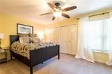 4207 Terrace Court - Photo 45